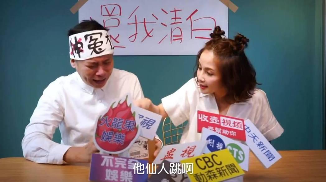 鍾欣怡(右)和孫樂欣合作拍短片提醒民眾慎防詐騙。圖/摘自鍾欣怡臉書