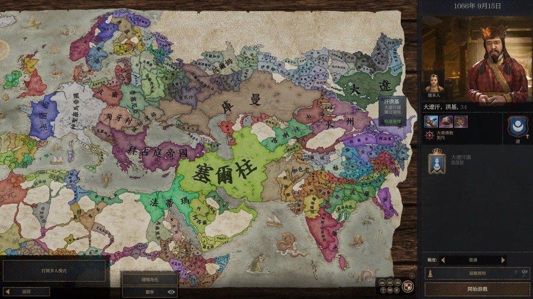 本作世界地圖規模宏大,玩家也可以扮演除了推薦角色外的其他領主,想扮演遼朝耶律洪基...
