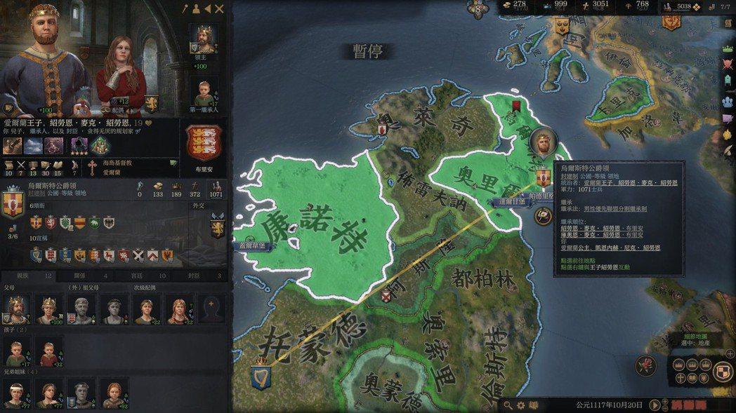 讓自己的繼承人先行掌管大量土地成為強力封臣是個不錯的好辦法。