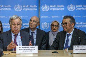 親共俱樂部?譚德塞爭議未平,聯合國秘書長古特瑞斯緊追在後?