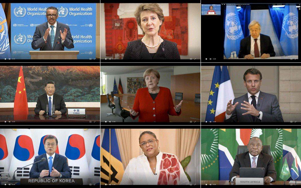 今年5月,WHO秘書長譚德塞、瑞士總統索瑪魯加、聯合國秘書長古特瑞斯、中國國家主席習近平、德國總理梅克爾、法國總統馬克宏、南韓總統文在寅、巴貝多總理莫特利、南非總統拉瑪佛沙等九人,透過WHO網站發表針對疫情大流行的演說。 圖/法新社