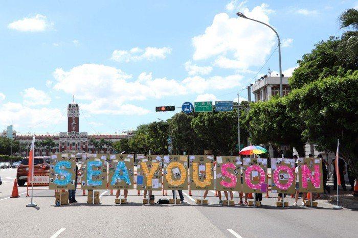 伴侶盟目前致力於提倡同志跨國婚姻,將在十月舉辦一場音樂會,現場會有以跨國同志伴侶...