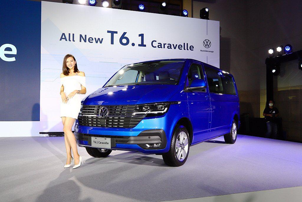 小改款福斯商旅T6.1多功能商旅車,主力車型Caravelle正式在台發表上市。...