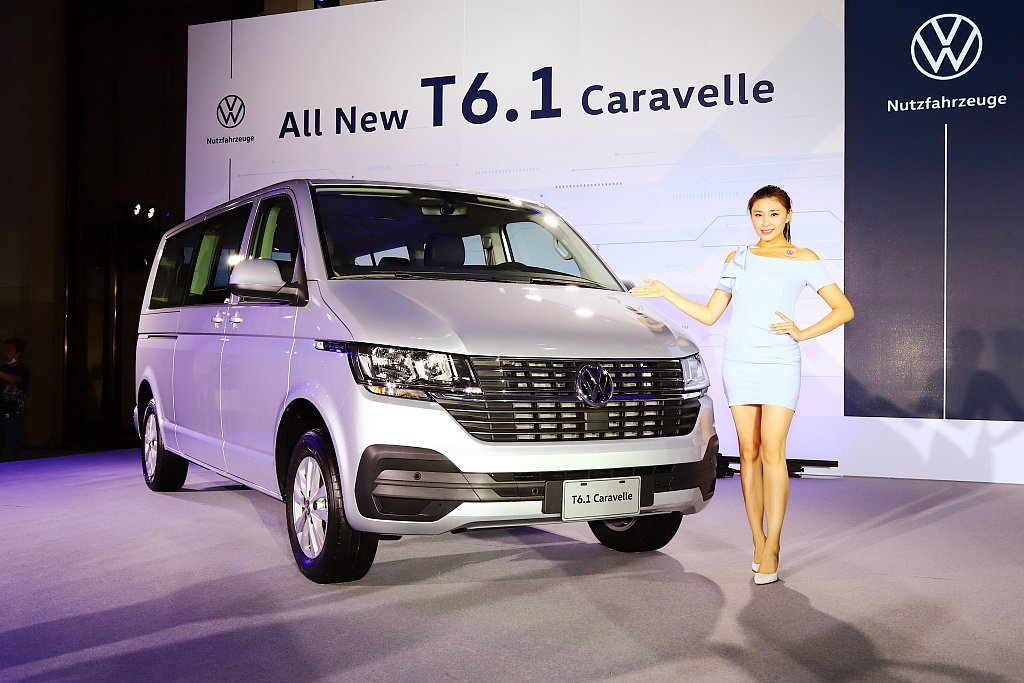 歡慶福斯商旅T6.1 Caravelle智能上市,並回饋長期支持福斯商旅車主,自...