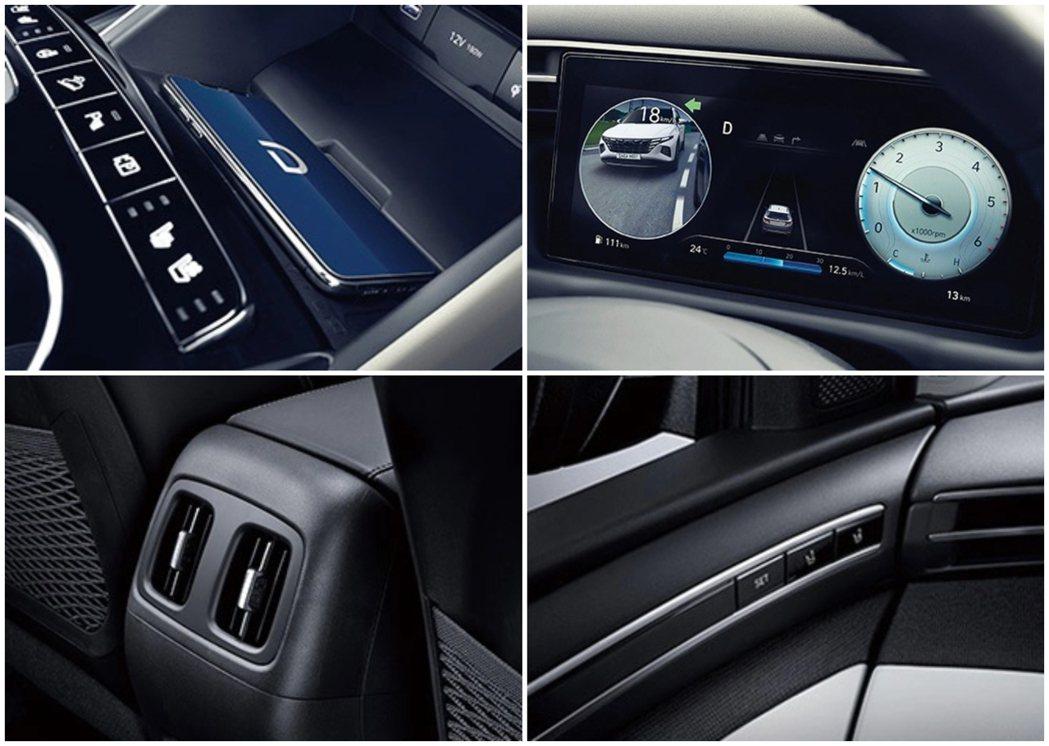 第四代Hyundai Tucson配有手機無線充電板、後座冷氣出風口、BVM盲區...