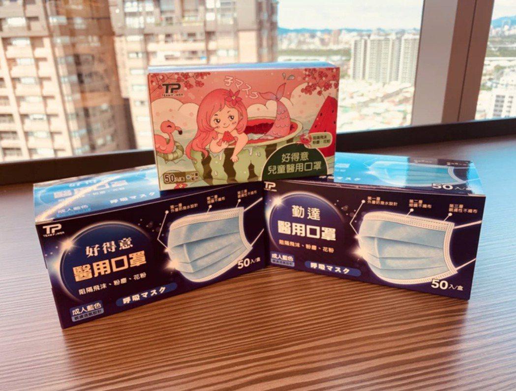 「勤達醫藥器材公司」涉嫌將大陸製造的口罩輸入台灣,官網已公布相關退貨、退款資訊。...
