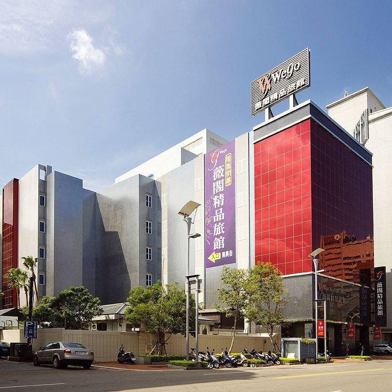 WeGo薇閣精品旅館新竹館稍早在臉書公告,將於17日結束營業,消息來的突然,讓不少網友感到惋惜。圖/取自臉書
