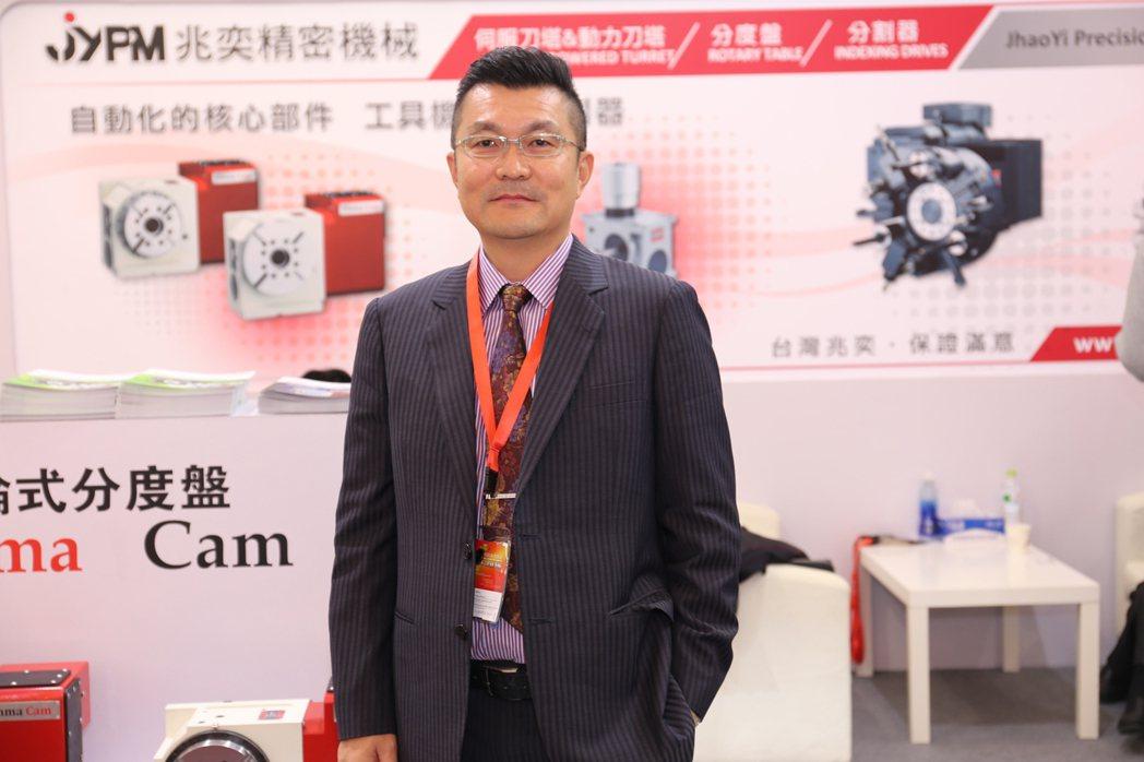 兆奕精密機械公司總經理莊畇騰。 黃奇鐘/攝影