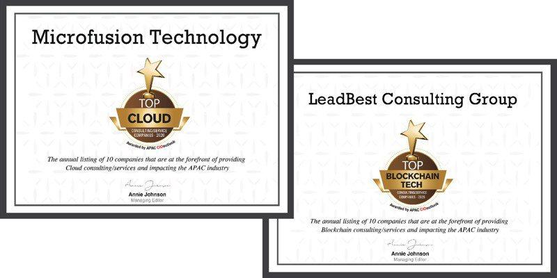宏庭科技與LeadBest Consulting Group入選美國期刊亞太區前十大雲服務、區塊鏈顧問公司。宏庭科技、LeadBest/提供