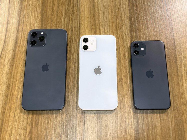 據外媒表示,iPhone 12系列共會推出3個尺寸共4種機型。記者黃筱晴/攝影