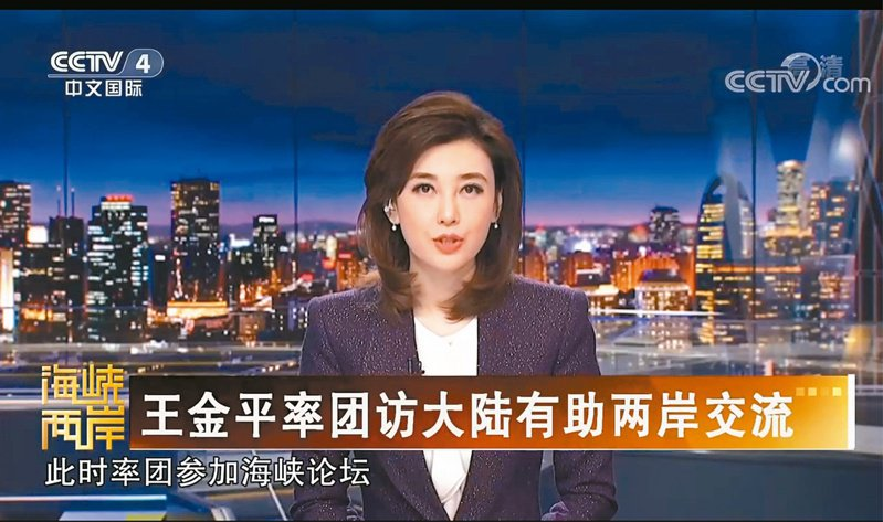 央視主持人李紅在「央視頻」發布「台海兵凶戰危,這人(王金平)要來大陸求和」的影片,引發軒然大波。圖/央視截圖