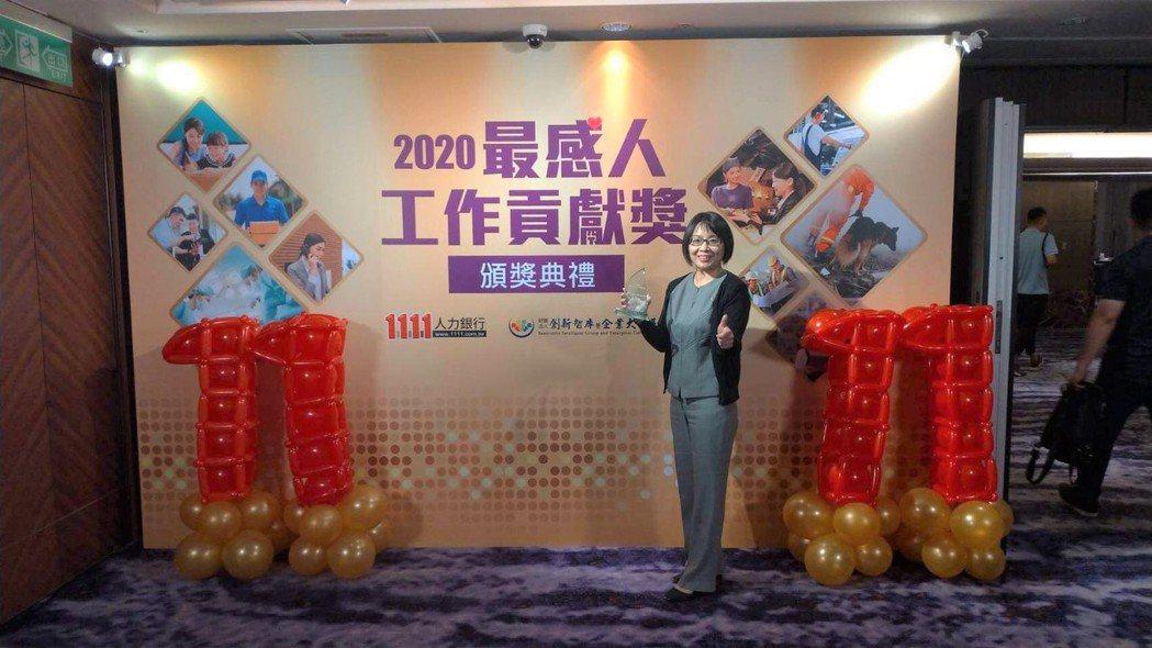 台灣房屋楊佩蓉獲最感人工作貢獻獎。圖/台灣房屋提供