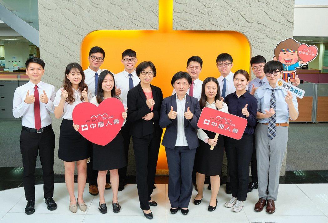 中壽暑期實習計畫提供學子累積金融專業接軌就業的機會。圖/中國人壽提供