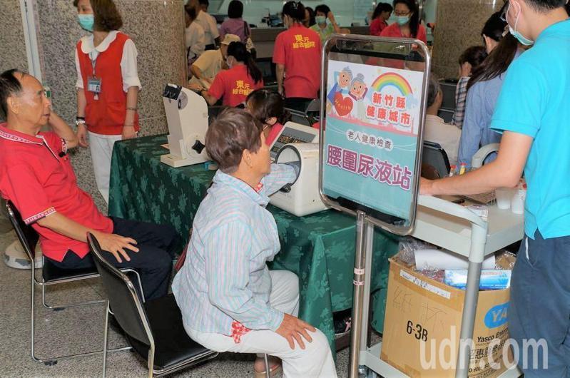 新竹縣2020年老人免費健康檢查即將於10月開跑,合作的醫院分別在竹北市、湖口鄉及竹東鎮共8家。記者陳斯穎/攝影