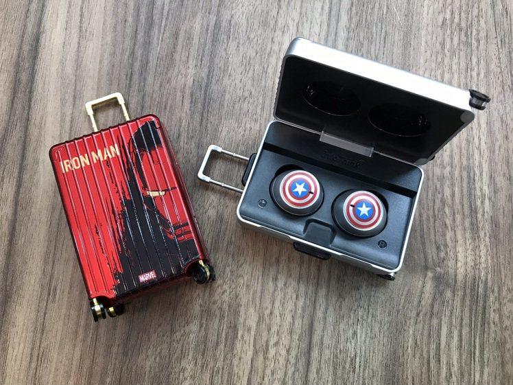 美國隊長、鋼鐵人高音質真無線耳機採用迷你行李箱外型,每款售價1,880元,7-E...