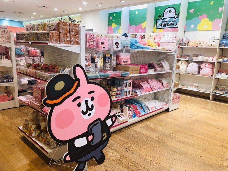 統一時代百貨台北店B1 9/15~10/14推出「卡娜赫拉的小動物特選物販店」。...