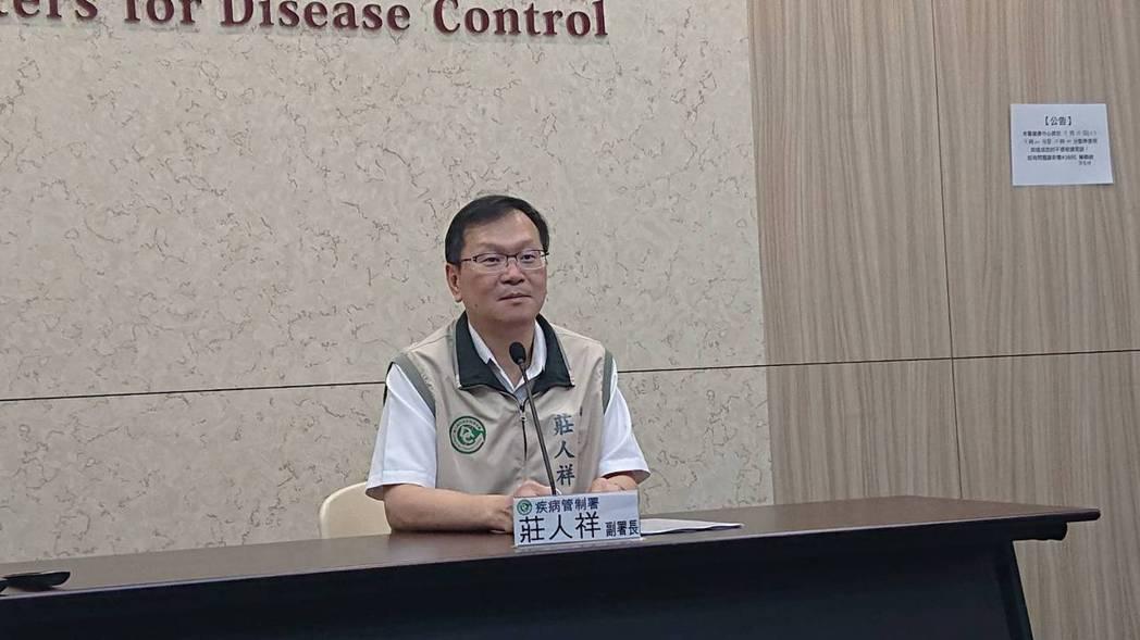 衛福部疾管署昨公布,國內現今年首例本土霍亂確定病例,也是時隔兩年台灣首現本土個案...