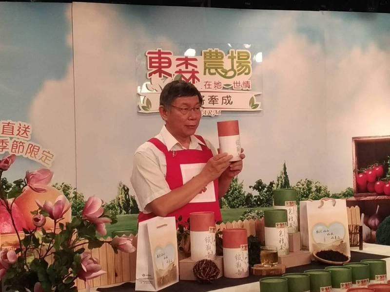 台北市長柯文哲今天也嗆陳時中,柯文哲說,美豬爭議最重要還是要源頭管理,中央不做,卻要地方政府檢驗,這是不可能。記者林麗玉/攝影
