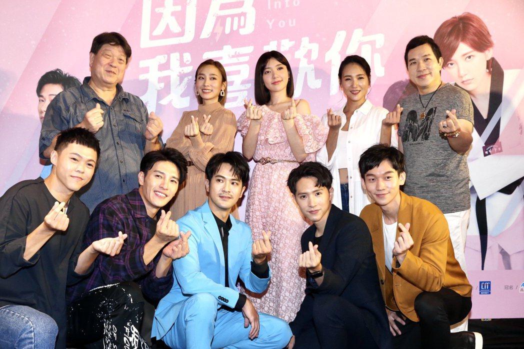 「因為我喜歡你」演員群出席首映會。記者林俊良/攝影