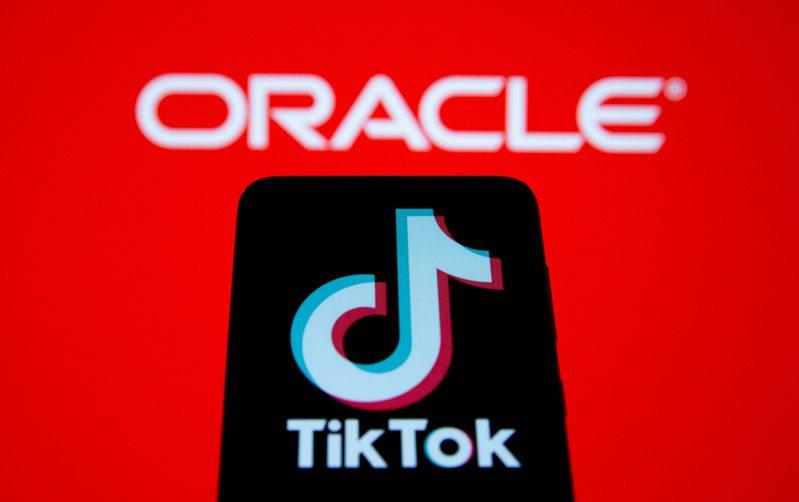 中國「字節跳動」和美企甲骨文公司今天針對人氣短影音平臺TikTok的交易條款發表聲明,雙方各執一詞。路透