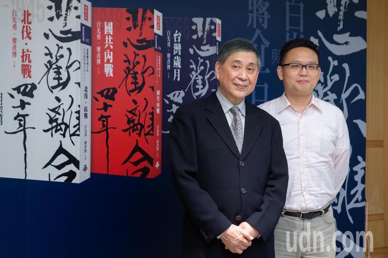 作家白先勇(左)和廖彥博(右)共同推出最新力作《悲歡離合四十年:白崇禧將軍與蔣介石》,今天在國家圖書館舉行新書發表會。記者季相儒/攝影