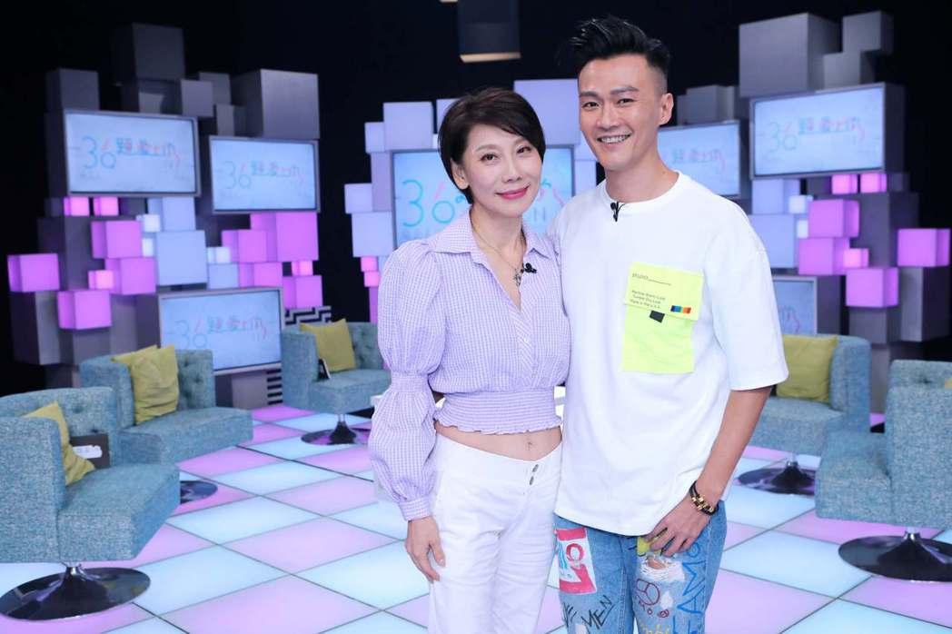 郎祖筠(左)、林俊逸日前上公視「36題愛上你」。圖/公視提供
