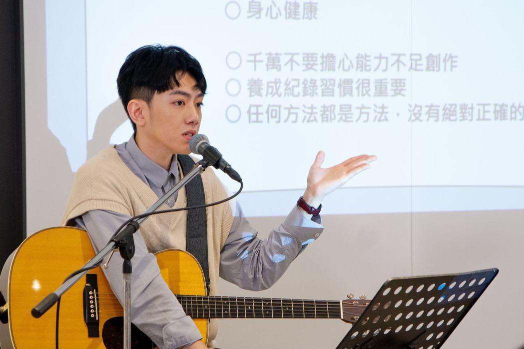 李友廷受邀參加由電台舉辦的「2020 hito校園聯盟系列講座」。圖/華研提供