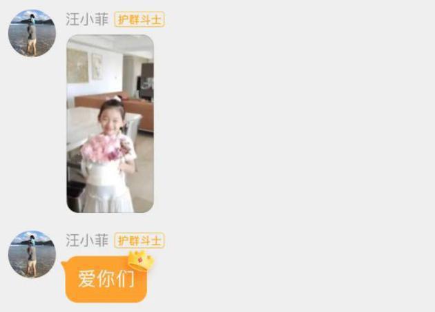 汪小菲隔空表白大S。圖 / 擷自微博