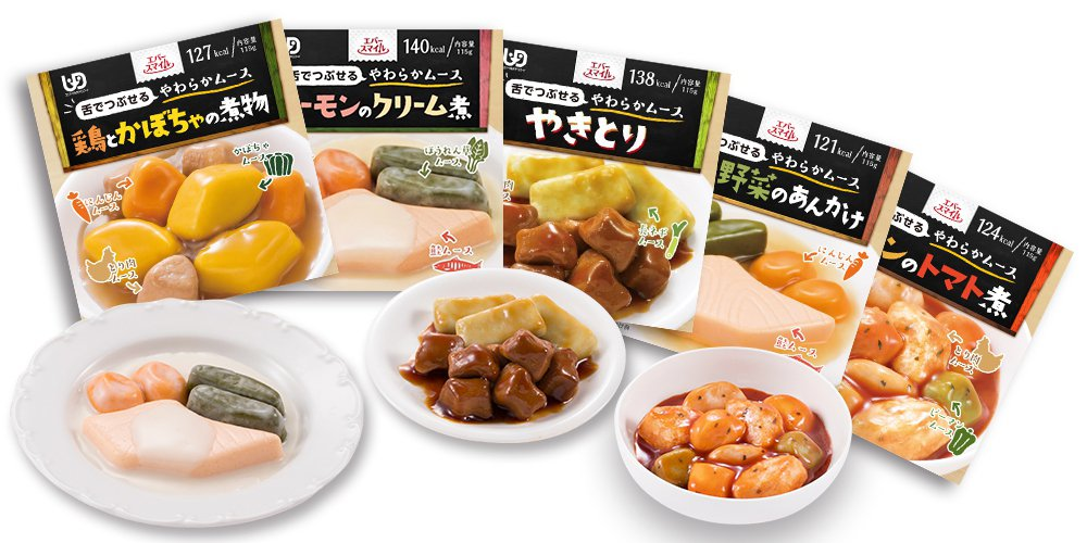 【Ever-Smile】日本介護食品 每盒售價NT$180 多種口味可選擇...