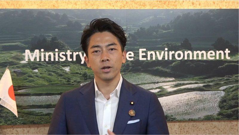 日本環境大臣小泉進次郎。 圖/虛擬峰會官方平台
