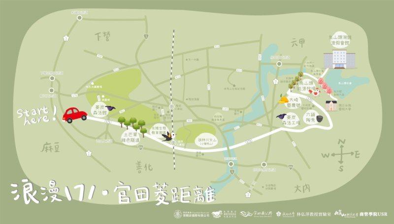 台南市官田區公所提供賞官田路線,可供遊客參考。 圖/台南市政府官田區