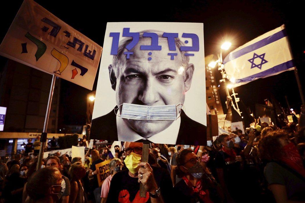 以色列政府內部也對納坦雅胡的「和平表演」頗顯分裂。圖為9月,抗議納坦雅胡政府的以...