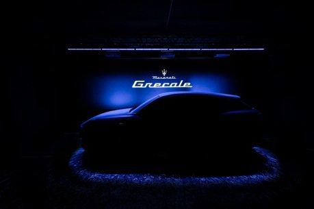 Maserati小休旅玩真的! 全新Grecale將挑戰保時捷Macan、預訂明年初發表!