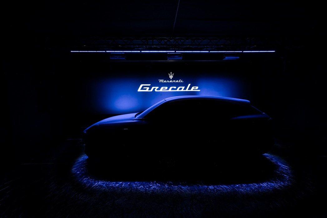 Maserati全新小休旅定名為「Grecale」。 摘自Maserati