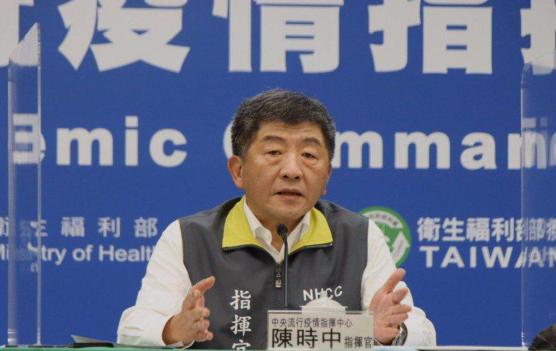 流行疫情指揮中心指揮官陳時中。 圖/中央流行疫情指揮中心提供