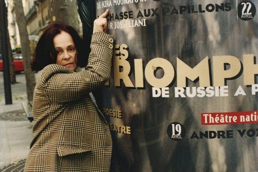前蘇聯導演琪拉.穆拉托娃是當代重要的女性導演之一。 圖/台灣國際女性影展