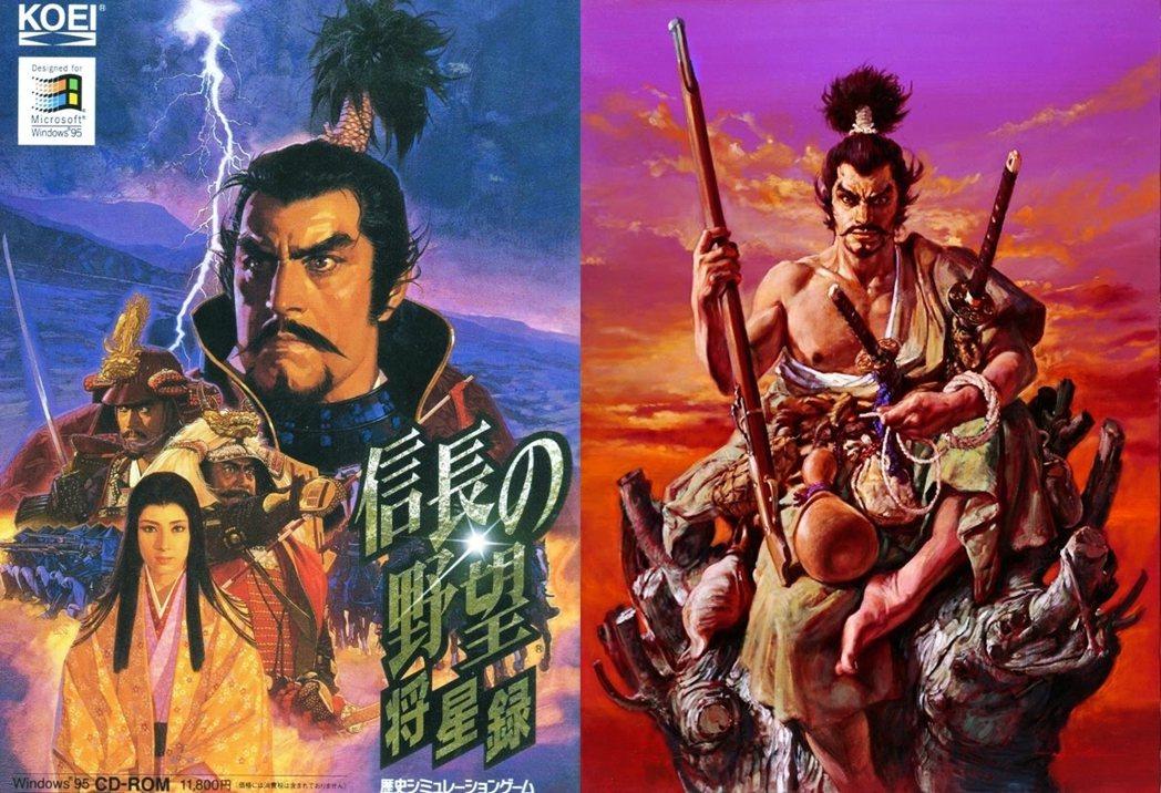 《信長之野望》系列,左為1997年推出的系列第7作「將星錄」、右為1992年的第...