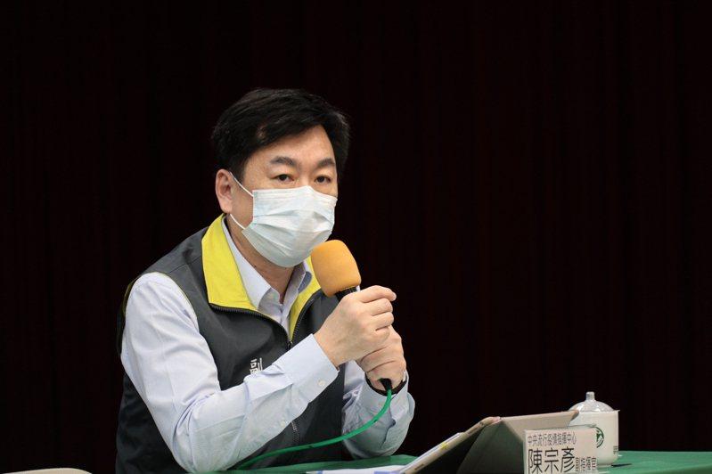 中央流行疫情指揮中心副指揮官陳宗彥表示,偷渡客36人,昨天查獲28人,其中2人有症狀,其中一名已經排除新冠肺炎,另一名已經通報採檢,但結果也是陰性。圖/指揮中心提供