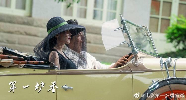 © 《第一爐香》官方微博 圖/VOGUE提供