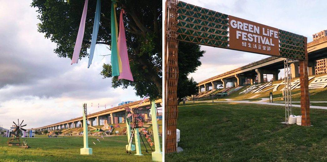 2020綠生活音樂節將於9月19日、20日盛大登場。 圖/新北市文化局提供