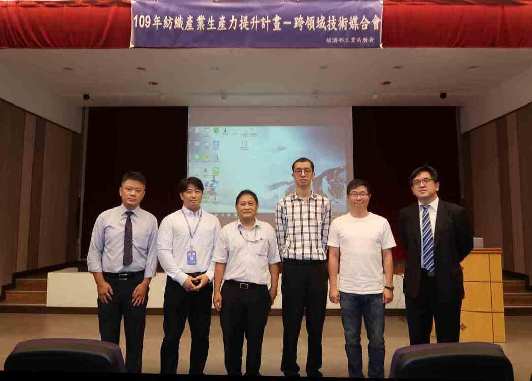工業局技士邱弘廷(右三)與紡織所、資通公司、技成科技、紫克科技、台灣NTT DA...