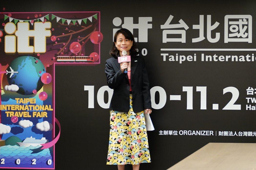 台灣觀光協會秘書長羅瓊雅表示,疫情下台北國際旅展為今年底前全球最大的實體國際型旅...