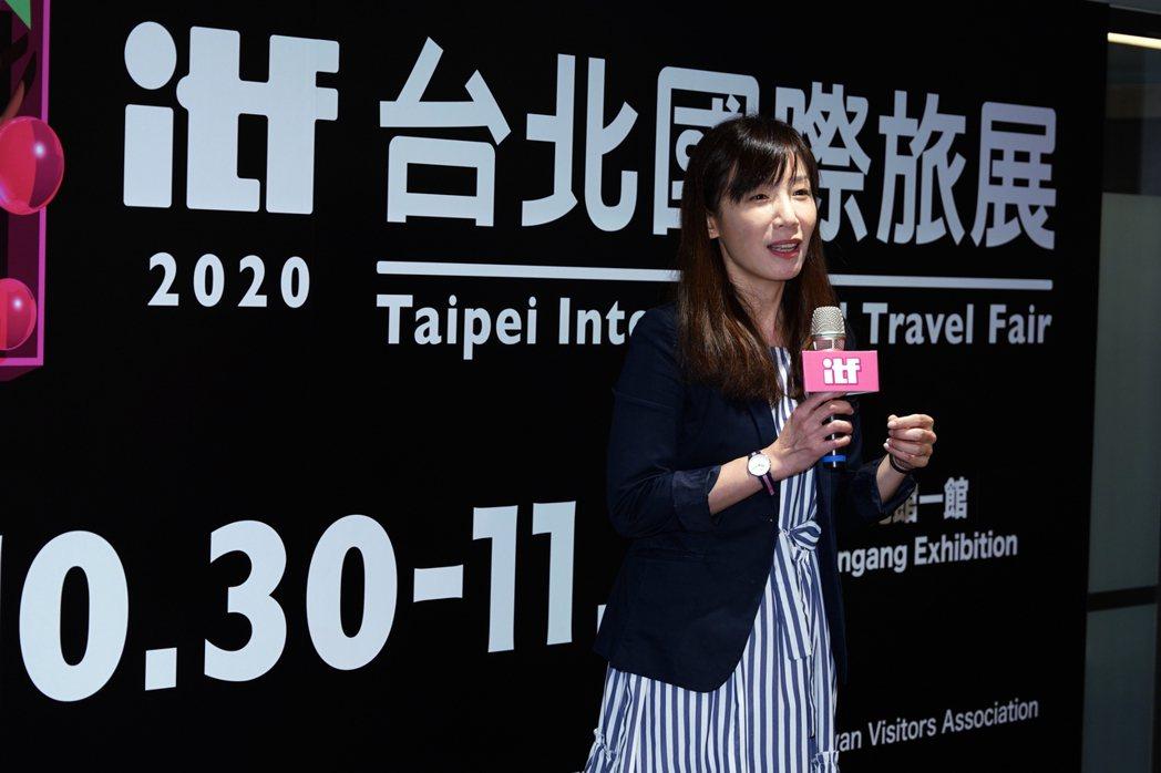 交通部觀光局主秘林佩君表示,台北國際旅展是邁向疫後新旅遊常態的起點。 台灣觀光協...
