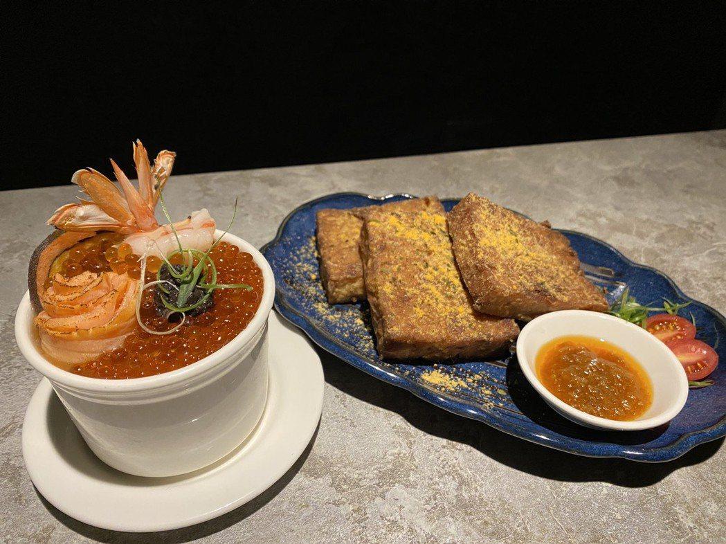 「蘿蔔糕」、「海鮮蒸蛋」在《The Hermit隱士》餐酒館,成為必點彩色。《T...