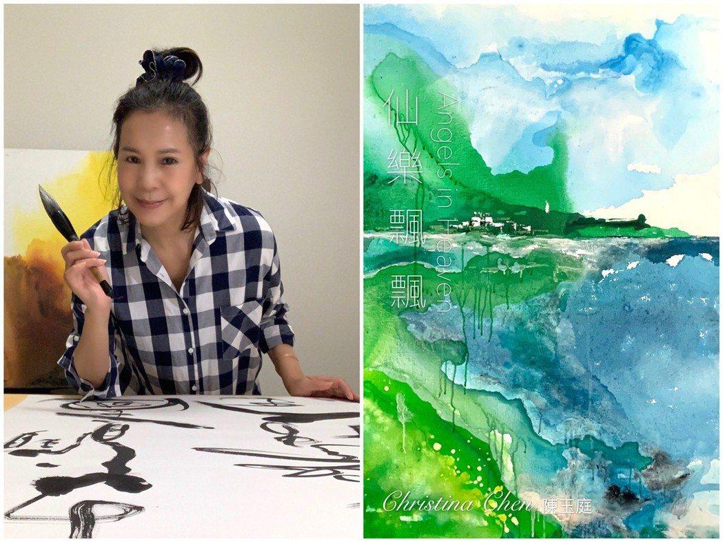 「台灣的女兒」藝術家陳玉庭。陳玉庭/提供