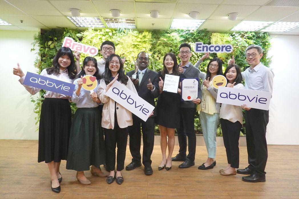 艾伯維藥品獲得HR Asia台灣最佳企業雇主與最具關懷雇主獎雙獎肯定。艾伯維藥品...