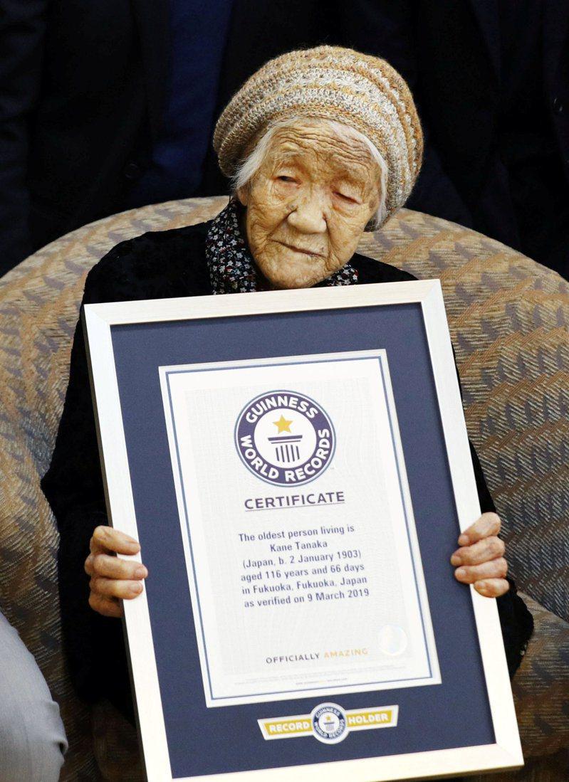 1903年出生、住在日本福岡的田中力子,2019年3月9日獲頒全球在世最高齡人瑞的金氏世界紀錄證書。(路透資料照片)