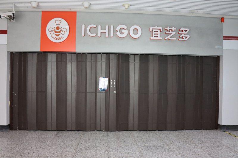 受到疫情衝擊,台資烘焙連鎖店宜芝多,在上海的105家地鐵門市已經被迫關閉了70家。中央社