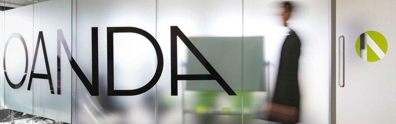 美國外匯經紀商安達(OANDA)近日宣布將於10月30日下午2時關閉所有中國大陸客戶的交易帳戶。 圖擷自OANDA linkedin