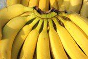 香蕉黑斑愈多愈營養? 是真的!但3種情況最好別吃太多